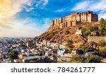Mehrangarh Fort At Jodhpur...