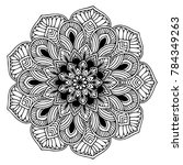 mandalas for coloring book.... | Shutterstock .eps vector #784349263