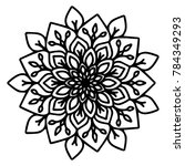 mandalas for coloring book.... | Shutterstock .eps vector #784349293