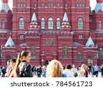 moscow  russia   september ... | Shutterstock . vector #784561723