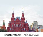 moscow  russia   september ... | Shutterstock . vector #784561963