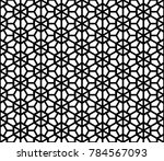 japanese background and pattern ... | Shutterstock .eps vector #784567093