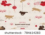 happy chinese new year 2018 of... | Shutterstock . vector #784614283
