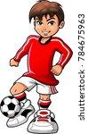 soccer football player teen boy ... | Shutterstock .eps vector #784675963