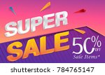 sale concept vector banner with ... | Shutterstock .eps vector #784765147