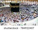 mecca dec 15  2017   muslim... | Shutterstock . vector #784922407