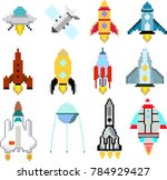 rocket icons composition in... | Shutterstock .eps vector #784929427