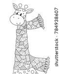 vector doodle coloring book... | Shutterstock .eps vector #784938607
