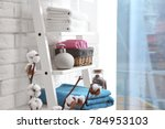 clean towels with soap... | Shutterstock . vector #784953103