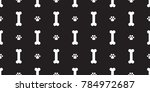 dog bone dog seemless patter | Shutterstock .eps vector #784972687