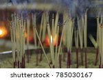 fire candle  burning stick ... | Shutterstock . vector #785030167