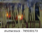 fire candle  burning stick ... | Shutterstock . vector #785030173