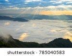 crepuscular sun rays during... | Shutterstock . vector #785040583