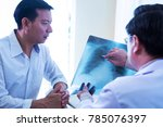 the doctor is diagnosing the... | Shutterstock . vector #785076397