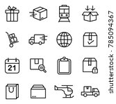 simple icons related to... | Shutterstock .eps vector #785094367