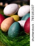 easter eggs in basket | Shutterstock . vector #785181337