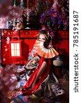 kimono girl in kyoto   Shutterstock . vector #785191687