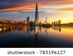 travel point and tower and... | Shutterstock . vector #785196127