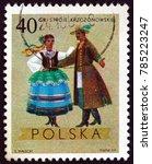 Poland   Circa 1969  A Stamp...
