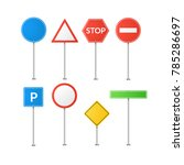 road signs isolated. vector... | Shutterstock .eps vector #785286697
