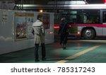 tokyo  japan   december 30th ... | Shutterstock . vector #785317243