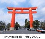 sakyo ku  kyoto   japan   march ... | Shutterstock . vector #785330773