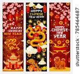chinese new year banner with... | Shutterstock .eps vector #785464687
