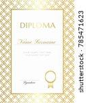 gold gride. diploma design... | Shutterstock .eps vector #785471623