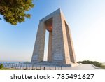 canakkale martyrs' memorial... | Shutterstock . vector #785491627