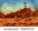 vector illustration of indian... | Shutterstock .eps vector #785492737