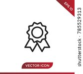 award icon vector | Shutterstock .eps vector #785529313