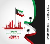 kuwait national day celebration ... | Shutterstock .eps vector #785571517