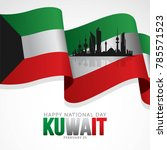 kuwait national day celebration ... | Shutterstock .eps vector #785571523