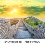 great wall of china at the... | Shutterstock . vector #785599507