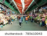 baguio city  philippines ... | Shutterstock . vector #785610043