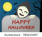 friendly ghost and tombstone... | Shutterstock .eps vector #785615407