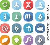 flat vector icon set   hex... | Shutterstock .eps vector #785625277