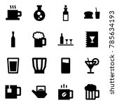 origami style icon set   tea... | Shutterstock .eps vector #785634193