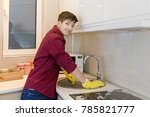 teenage boy in a red colored...   Shutterstock . vector #785821777