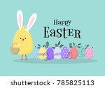 easter egg hunt poster... | Shutterstock .eps vector #785825113