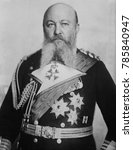 Small photo of Admiral Alfred von Tirpitz, c. 1915, enlarged the German Navy to a strength that threatened Britain. The British-German naval arms race is considered one of the causes of World War 1