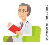 a middle aged male doctor... | Shutterstock .eps vector #785864863