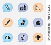 set of 9 editable teach icons....