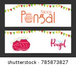 nice and beautiful headers for... | Shutterstock .eps vector #785873827