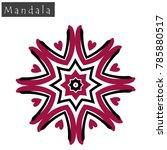 geometrical flower mandala sign....   Shutterstock .eps vector #785880517