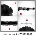 set of black ink wash painting... | Shutterstock .eps vector #785924887