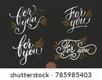 set of hand drawn lettering for ...   Shutterstock .eps vector #785985403