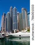 Small photo of DUBAI, UAE - SEP 29, 2014: Luxurious Residence and Business Buildings in Dubai Marina, UAE on Sep 29, 2014.