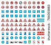 traffic road sign collection... | Shutterstock . vector #786003883