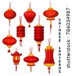 chinese new year isolated... | Shutterstock .eps vector #786034987